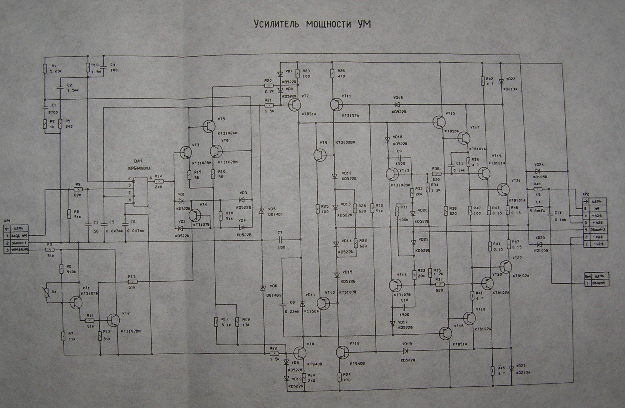 Схема барк 50у 068с 560